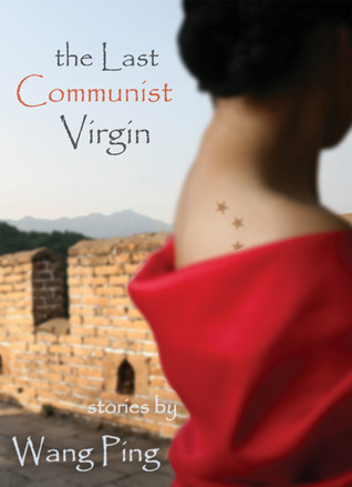 The Last Communist Virgin