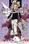 Death Note, Vol. 6: Give-and-Take (Death Note, #6)