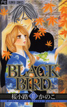Black Bird, Vol. 17 (Black Bird, #17)