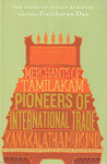 Merchants of Tamilakam: Pioneers of International Trade