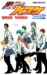 Kuroko no Basket -Replace II- The Miracle School Festival (Kuroko no Basket -Replace- #2)