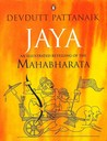 Jaya by Devdutt Pattanaik