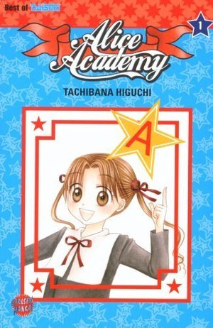 Alice Academy, Volume 1