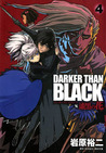 Darker than Black 漆黒の花 4 (Darker than Black: Jet Black Flower, #4)