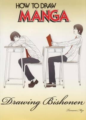 How to Draw Manga by Graphic-Sha
