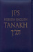 Hebrew-English Tanakh (standard edition)