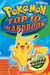 Top 10  Handbook (Pokemon)