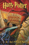 Harry Potter i Komnata Tajemnic (Harry Potter, #2)