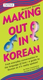 Making Out in Korean: Revised Edition (Korean Phrasebook)