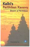 Kalki's Parthiban Kanavu - Dream of Parthiban