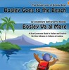 Bosley Goes to the Beach: A Dual Language Book in Italian and English