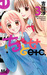 Chitose etc., Vol. 03