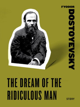 The Dream of a Ridiculous Man by Fyodor Dostoyevsky