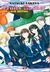 Fruits Basket Ultimate Edition Volume 12