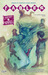 Fables, Vol. 17: Inherit the Wind (Fables, #17)