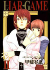 Liar Game, Volume 2 (Liar Game, #2)