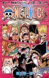 One Piece, Volume 71 by Eiichiro Oda