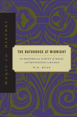 Bathhouse at Midnight - Ppr. by W.F. Ryan