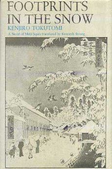 Footprints in the Snow: A Novel of Meiji Japan (UNESCO Asian Fiction Series)