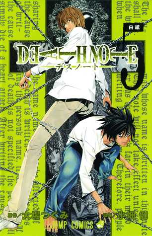 Death Note, Vol. 5 by Tsugumi Ohba