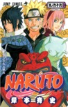 Naruto, Vol. 66: The New Three (Naruto, #66)
