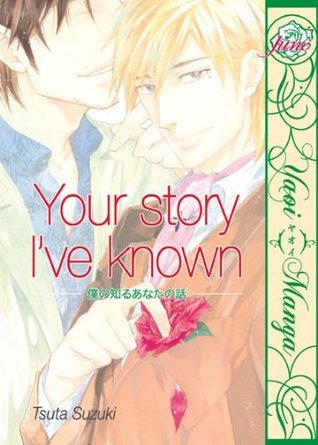 Your Story I've Known by Tsuta Suzuki