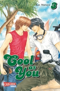 Cool as You, #3 [Toshishita no Ryuugi 3]