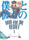 Your and My Secret: Volume 1 (Your and My Secret, #1)