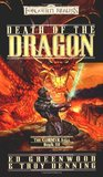 Death of the Dragon (Forgotten Realms: Cormyr Saga, #3)