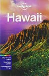 Lonely Planet Hawaii: Regional Guide (Travel Guide)
