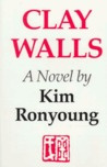 Clay Walls by Kim Ronyoung