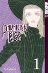Paradise Kiss, Volume 1 by Ai Yazawa