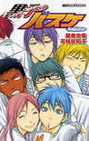 黒子のバスケ : Replace [Kuroko no Basket : Replace]