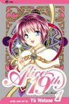 Alice 19th, Vol. 01: Lotis Master