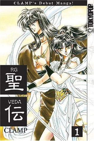 RG Veda, Vol. 01 by CLAMP