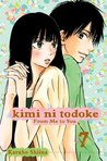 Kimi ni Todoke: From Me to You, Vol. 07