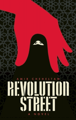 Revolution Street by Amir  Cheheltan