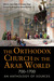The Orthodox Church in the Arab World, 700 - 1700 by Alexander Treiger