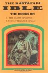 The Rastafari Ible by Jahson Atiba I. Alemu