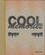 Cool Memories by Ben Fama