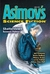 Asimov's Science Fiction Magazine, June 2014, Volume 38, No. 6