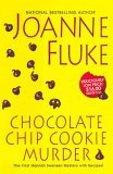 Chocolate Chip Cookie Murder by Joanne Fluke