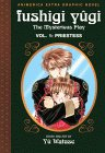 Fushigi Yûgi: The Mysterious Play, Vol. 1 - Priestess (Fushigi Yûgi: The Mysterious Play, #1)