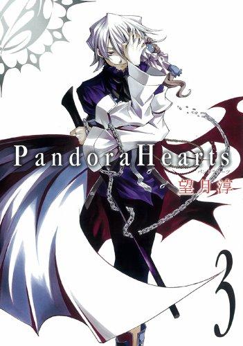 Pandora Hearts, Vol. 03