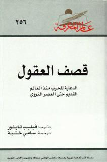 Freedom Network TV - Magazine cover