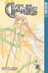 Chobits, Volume 8 by CLAMP