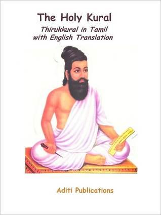 essay about thirukkural தமிழ் கட்டுரைகள் (tamil katturaigal) find tamil essays in tamil language at eluthucom.