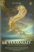 Muhammad 2: Para Pengeja Hujan