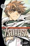 Tsubasa: RESERVoir CHRoNiCLE, Vol. 28