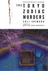 Tokyo Zodiac Murders (Detective Mitarai's Casebook)